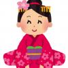 Picture of Hiromi Imai